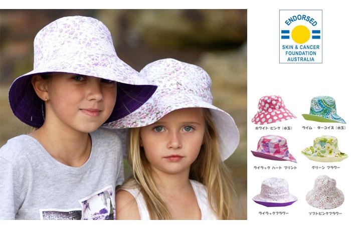 UVカット帽子・子供用リバーシブルタイプ2画像