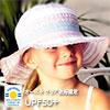 UVカット帽子・サムネイル画像
