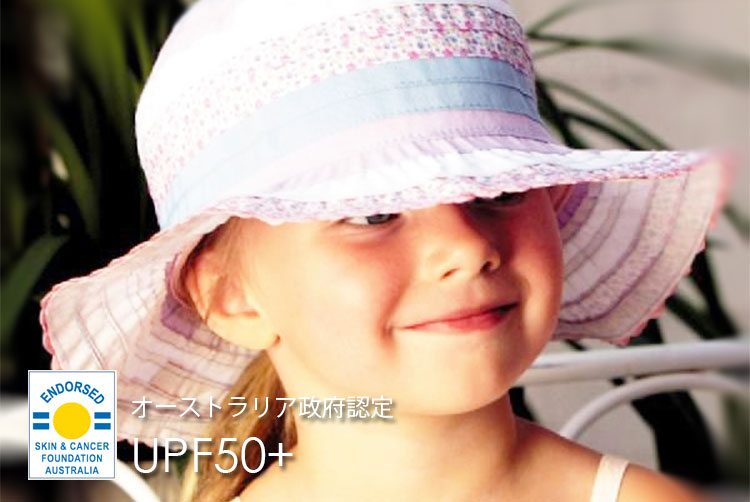 UVカット帽子・画像