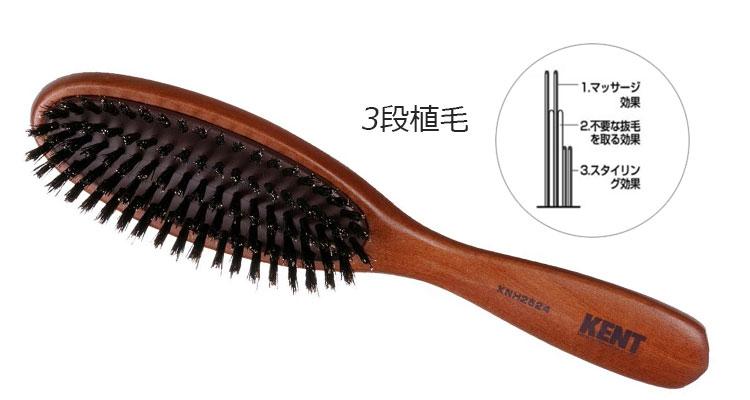 ヘアブラシで静電気対策・KENT(ケント)トリプレックスブラシ 豚毛やわらか3段画像