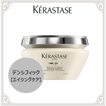 ケラスターゼ トリートメントマスク(デンシフィック)商品画像