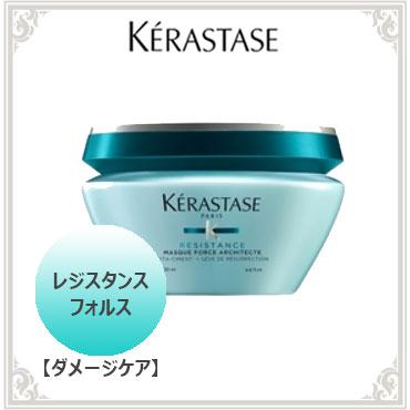 ケラスターゼ トリートメントマスク(フォルス)商品画像