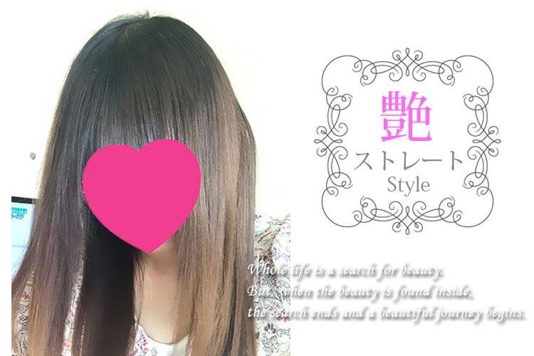 チャップアップヘアオイルを使った時の髪の毛