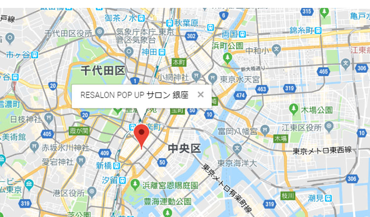 マツコ会議放映!髪質改善サロン ・RESALON(アールイーサロン)銀座店の地図