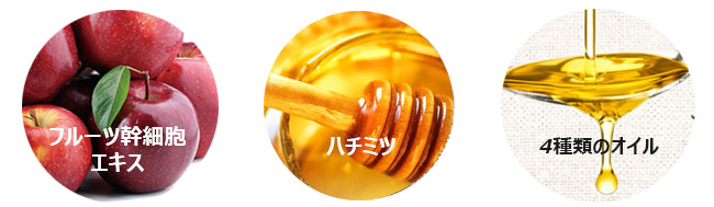 KAMIKA(カミカ)シャンプーのこだわり成分-4