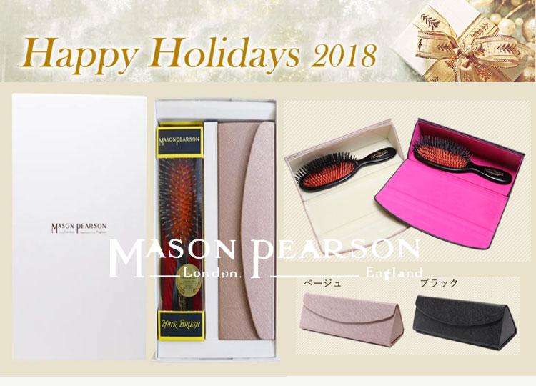 メイソンピアソンのクリスマスコフレ・内容画像