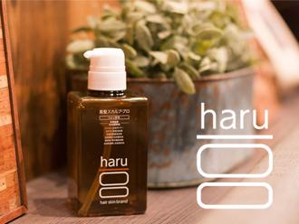 haru 黒髪スカルプ・プロシャンプー・商品画像