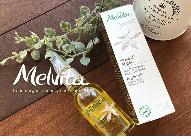 Melvita(メルヴィータ)アルガンオイル・トップ画像