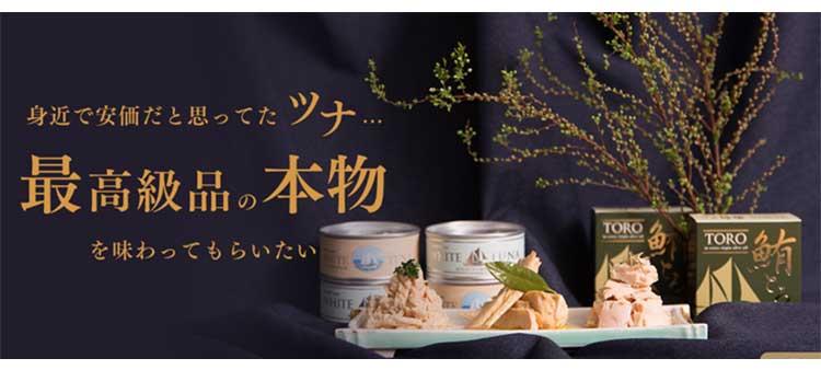 モンマルシェのツナ缶(イメージ画像)