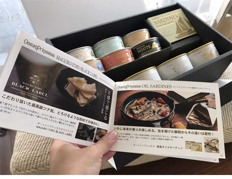 モンマルシェの缶詰セットの内容写真