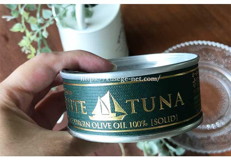 ツナ缶(オリーブオイル)の商品画像