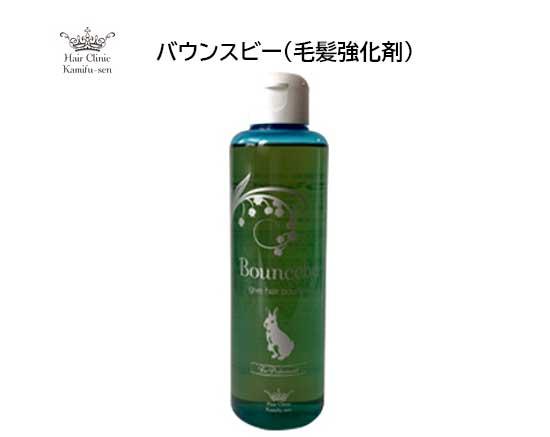 毛髪強化剤・バウンスビーの商品画像