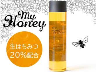MY HONEY REMEDY(マイハニー レメディー)ハニーケアシャンプー・商品画像