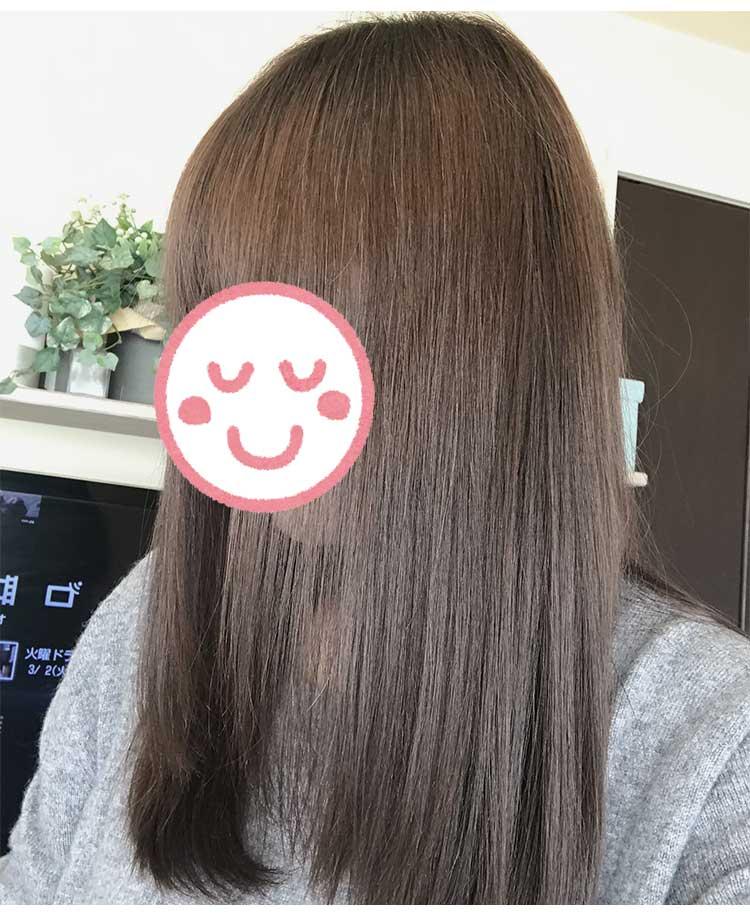絹女(KINUJO)使用後の画像・ストレートa