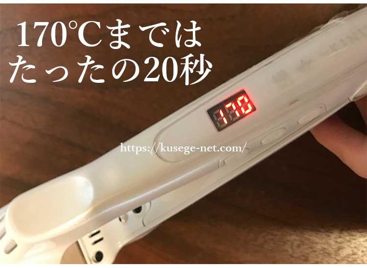 絹女(KINUJO)の温度液晶